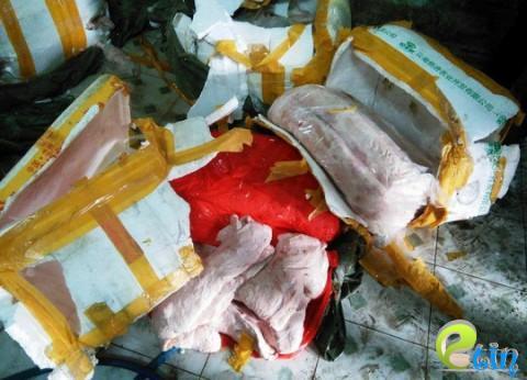 Công nghệ phù phép vú heo thối thành đặc sản vú dê nướng ở Sài Gòn - Ảnh 1